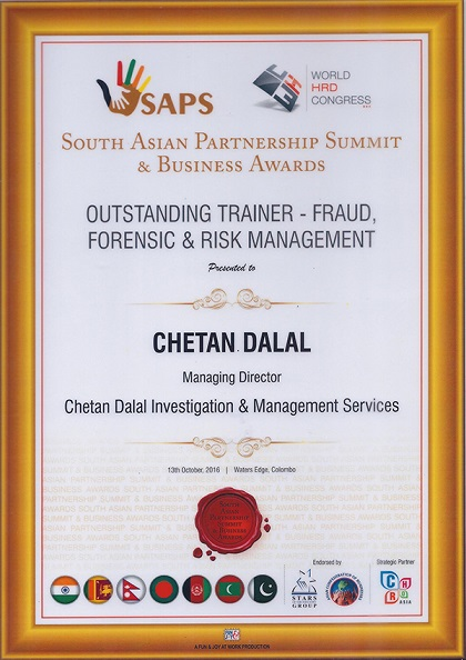 Awards recived by CDIMS